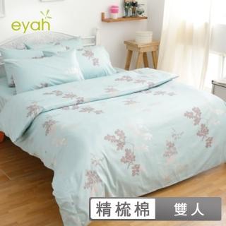 【eyah】飄絮-100%純棉雙人床包枕套三件組
