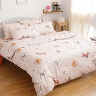 【eyah】寵物家族-100%純棉雙人床包枕套三件組