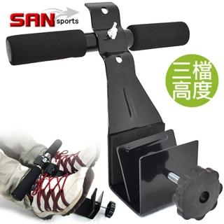 【SAN SPORTS】仰臥起坐器(C109-502)