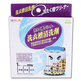 【生活大師】洗衣槽清洗劑(六盒入)