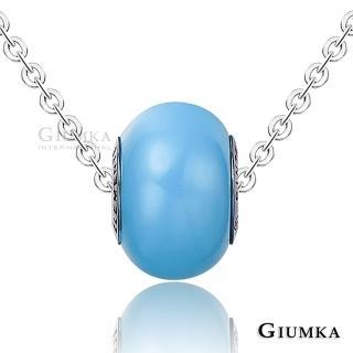 【GIUMKA】繽紛世界德國精鋼水晶元素項鍊 名媛淑女款 MN01609(藍色)