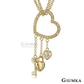 【GIUMKA】甜心女孩水晶鋯石雙鍊垂墜項鍊 精鍍黃K 鋯石 甜美淑女款 MN01515(金色)