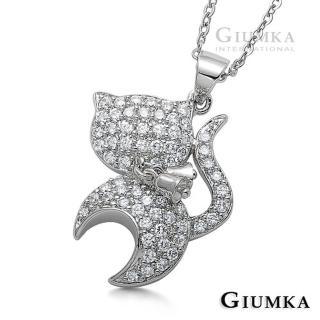 【GIUMKA】淑女款滿鑽鈴鐺小貓項鍊 精鍍正白K 名媛淑女款 MN01271(銀色)