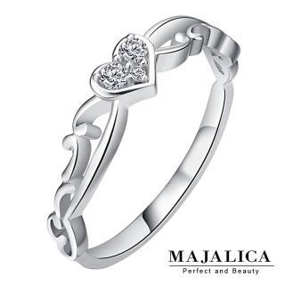 【Majalica】純銀戒指 甜蜜之心 925純銀尾戒 名媛淑女款  PR007(銀色)