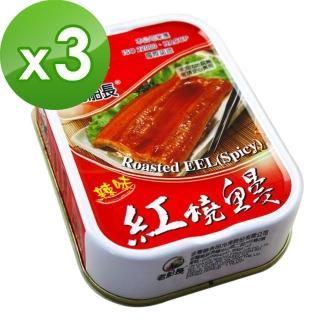 【老船長】辣味紅燒鰻(100g*3)