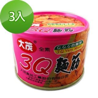 【大茂】3Q麵筋-鐵罐(170g*3)