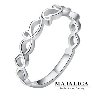 【Majalica】純銀戒指 甜蜜花冠 925純銀尾戒 名媛淑女款 PR017(銀色)