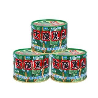 【大茂】黑瓜-罐(170g*3)