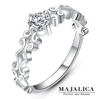 【Majalica】純銀戒指 幸福閃耀 925純銀尾戒 名媛淑女款  PR006(銀色)