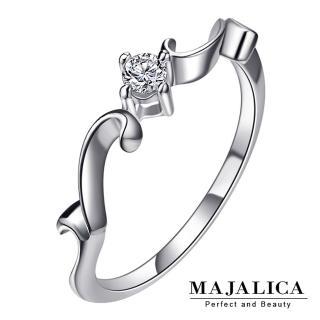 【Majalica】純銀戒指 閃耀之星 925純銀尾戒 名媛淑女款 PR013(銀色)