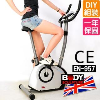 【BODY SCULPTURE】BC-1700 自由輪磁控健身車(C016-1800)