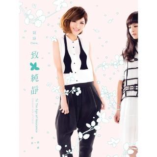 【福茂唱片】郭靜 /《致純靜》新歌加精選(2CD)
