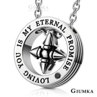 【GIUMKA個性潮男】十字獵人德國珠寶白鋼鋯石項鍊 個性潮男款 MN01635(黑鋯)