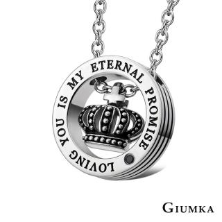 【GIUMKA個性潮男】十字皇冠德國珠寶白鋼鋯石項鍊 個性潮男款 MN01632-3(大墜黑鋯)