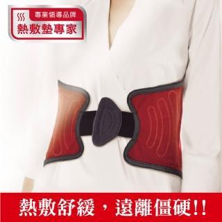 【Sunlus】三樂事暖暖舒毛熱敷墊