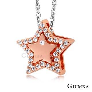 【GIUMKA】可變換八種樣式佩帶 淑女款浪漫許願星滿鑽項鍊 名媛淑女款 MN01302-1(玫金)
