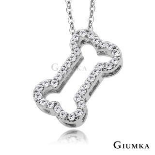 【GIUMKA】可變換八種樣式佩帶 GIUMKA 淑女款狗狗骨頭滿鑽項鍊 MN01300-5(銀色)