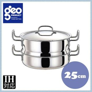 fujidinos《日本geo鍋具》七層構造萬用無水鍋(雙層蒸鍋25cm款)