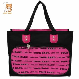 【YOUR BABY】優寶貝台灣製多功能輕便補習袋