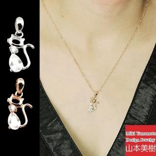 【山本美樹】晶鑽貓咪 奧地利水晶鑽項鍊(銀色 / 玫瑰金)