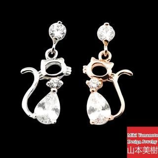 【山本美樹】晶鑽貓咪 奧地利水晶鑽耳環(銀色 / 玫瑰金)