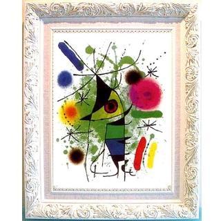 【開運陶源】《唱歌的魚》米羅抽象畫(中幅)