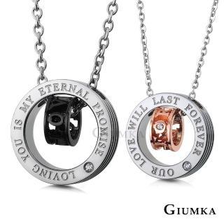 【GIUMKA】情人對鍊 Forever Love 情侶項鍊 珠寶白鋼鋯石   MN01193(黑/玫)