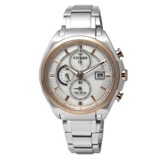 【CITIZEN】勇者不敗‧ Eco-Drive超級鈦計時腕錶-玫瑰金框(CA0356-55A)