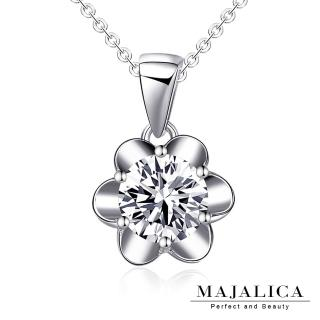 【Majalica】純銀項鍊 花朵美鑽 925純銀 八心八箭 PN3033(銀色)