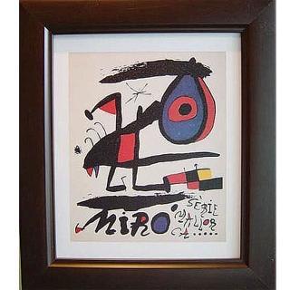 【開運陶源】Miro米羅的複製畫(Happy Ant)