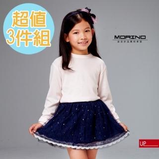 【MORINO】Rayon嫘縈纖維發熱青少年圓領衫(3入組)