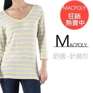 【MACPOLY】女修身顯瘦長版條紋超彈力V領針織長袖上衣(XS-XL)