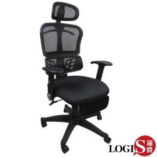 【LOGIS】時府啎h網背置腳臺-辦公椅-電腦椅