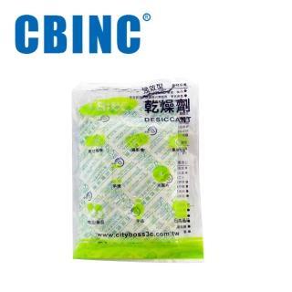 【CBINC】100入 強效型乾燥劑
