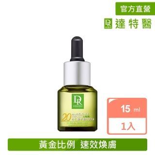 【Dr.Hsieh達特醫】20%杏仁酸深層煥膚精華(15ml)