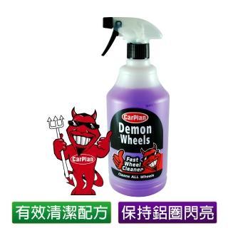 【CarPlan卡派爾】Demon Wheels 鋁圈光魔
