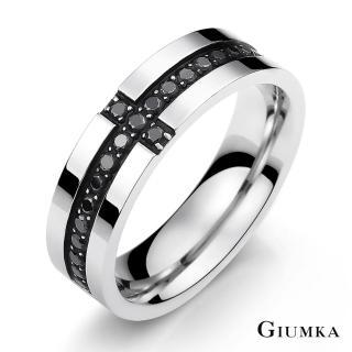 【GIUMKA】情侶對戒  真愛久久 珠寶白鋼鋯石情人戒指 單個價格 MR03044-1M(銀色)