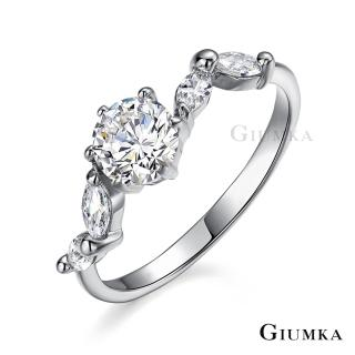 【GIUMKA】星戀戒指 精鍍正白K 八心八箭 鋯石 名媛淑女款  MR03021(銀色)