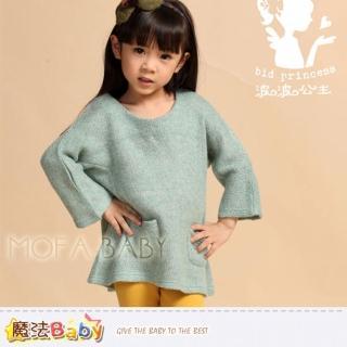 【魔法Baby】俏麗甜美波波公主品牌-針織毛線長衫(k30488)