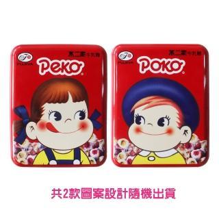 【不二家】Peko/Poko方罐牛奶糖(40g)
