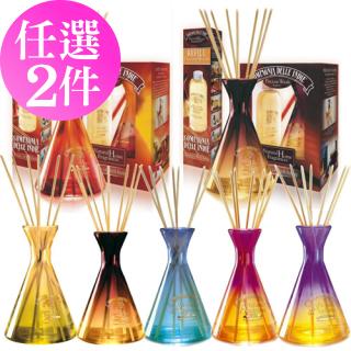 【意妮雅】天然精油香薰能量竹瓶組(任選二件 ↘2490)