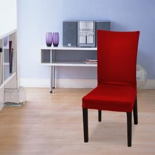【格藍傢飾】摩登時尚萬用魔術椅套(4入)