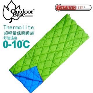 【Outdoorbase】綠葉方舟Thermolite睡袋.涼被.情人睡袋(24363)