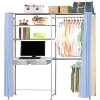 【巴塞隆納】E90型防塵伸縮電腦桌衣櫥架