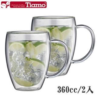【Tiamo】把手款雙層玻璃杯 360cc / 2入(HG2341)
