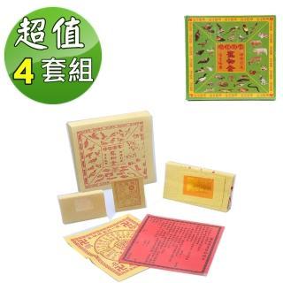 【金發財金紙】普渡家畜寵物-家畜寵物金-4入組(金紙 -普渡必用)