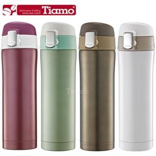 【Tiamo】炫彩彈蓋隨手杯 保溫杯 420cc(HE5153)