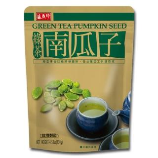 【盛香珍】綠茶南瓜子130g(包)