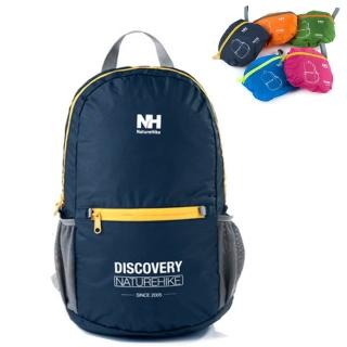 【PUSH!戶外旅遊用品】折疊便攜式登山包背包騎行包旅行包萬用旅行袋提袋收納袋