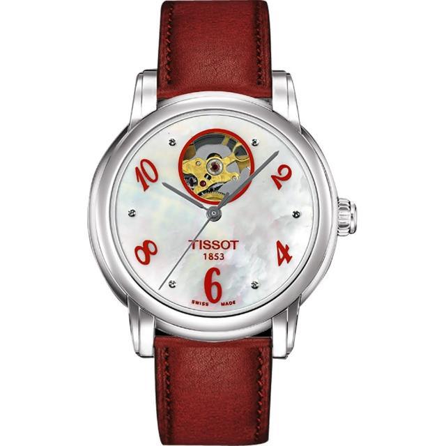 【TISSOT】Lady Heart 心跳鏤空機械腕錶-紅(T0502071611601)